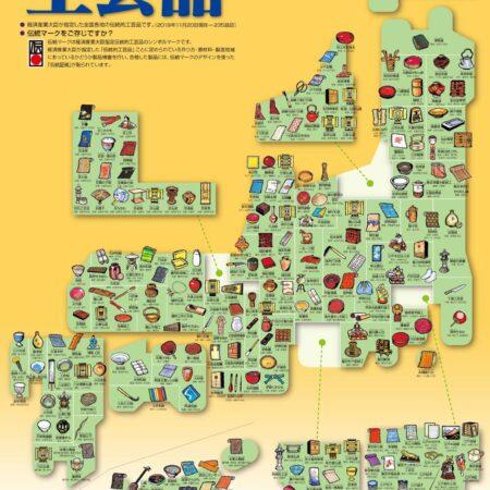 西陣カーボン:新しい伝統産業